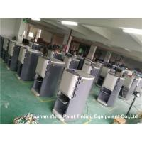 Wholesale High Speed Automated Paint Dispenser , Water Based Automatic Colorant Dispenser from china suppliers