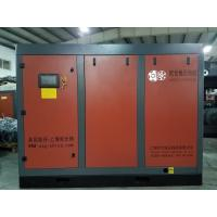 Buy cheap VSD Custom Screw Air Compressor Professional 2 Stage Industrial Air Compressor from wholesalers