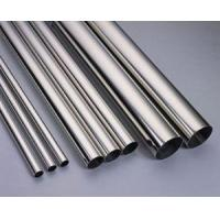 Quality 409L Seamless Steel Pipes & Tubes for sale