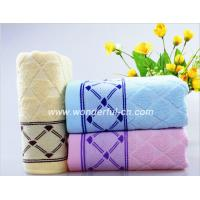 Wholesale Luxury discount decorative cheap bath towel sets on sale from china suppliers
