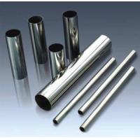 Buy cheap SUS304 Seamless Steel Piping & Tubing from wholesalers