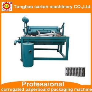 China Small automatic egg tray machine on sale