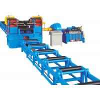 Wholesale Automatic H Beam Straightening Machine Hydraulic Type Max 80mm Flange Thickness from china suppliers