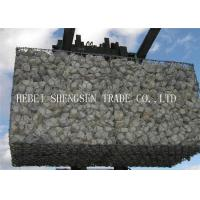 Wholesale Square Welded Gabion Box 2.0mm Lacing Wire With 6x8 8x10 10x12 Aperture from china suppliers
