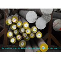 Wholesale ASTM AISI JIS DIN Cold Drawn Stainless Steel Round Bars from china suppliers