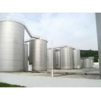 Wholesale vertical stainless steel filter tank from china suppliers