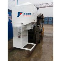 Kraft Paper Valve Bag Automatic Weighing And Bagging Machine For Bottom