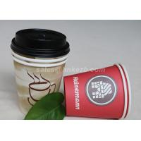 Wholesale 10 OZ Custom Printed Disposable Coffee Cups With Lids For Drinking from china suppliers