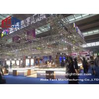 Wholesale 12m Span Aluminum MaterialSliver Color Stage Ladder Truss For Outdoor Events from china suppliers