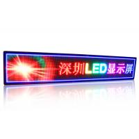 China Programmable LED Display Boards , LED Message Display Board 5625 Dots / ㎡ Physical Density wholesale