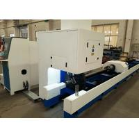 Wholesale 500W~ 4KW Automatic CNC Pipe Cutting Machine High Cutting Speed 1070nm Wave from china suppliers