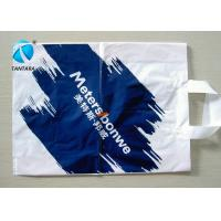 China Personalized colorful Plastic Shopping Bag with handle and the environment wholesale