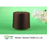 Wholesale Ring Spun TFO Multi Color Polyester Core Spun Yarn Sewing Material Eco Friendly from china suppliers