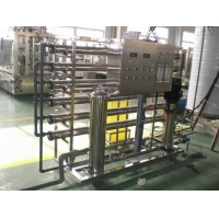 Wholesale industrial water treatment equipment from china suppliers