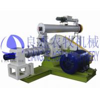 Wholesale Raw Material Extruder for animal feed digest full fat extruding from china suppliers