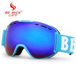 Wholesale Double Mirror Lens Ski Goggles / Mirrored Ski Goggle Three Layer Foam Anti Fog from china suppliers