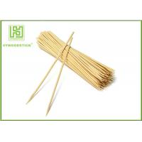 Slim bamboo canape sticks healthy wooden shish kabob for Canape sticks