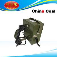 Wholesale HCX-3 portable magneto telephone from china suppliers