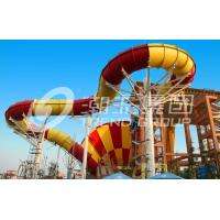 China Funny Family Tornado Water Slide Games Outdoor Playground Equipment wholesale