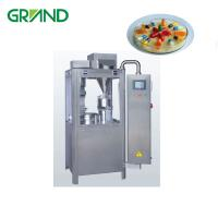 Buy cheap 220V /380V Automatic Pill Filling Machine For Pharmacy NJP 800 With GMP from wholesalers