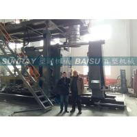 Wholesale Road Fence Plastic Blow Moulding Machine / Making Water Filled Barrier from china suppliers