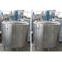Wholesale Electric Heating Sugar Melting Pot from china suppliers