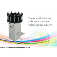 Wholesale Water Based Paint Manual Paint Dispenser High Accuracy CE Certification from china suppliers