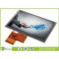 """Wholesale RGB 50Pin 800*480 5.0"""" WVGA TFT LCD Display High Brightness LCD Module from china suppliers"""