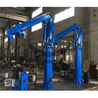Wholesale Durable Knuckle Boom Crane / Hydraulic Telescopic Boom Marine Folding Crane from china suppliers