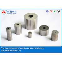 Quality ISO9001 2008 Cemented Carbide Products for Cold Stamping , Tungsten Carbide Tooling for sale