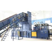 full-automatic baler machine