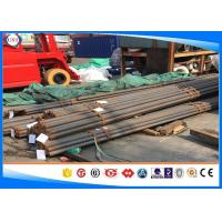 Wholesale SUJ4 Bearing Steel Bar Alloy Steel Material Round Shape Diameter 10-350 mm from china suppliers