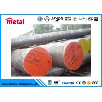 Wholesale 4130 / 1020 Carbon Steel Round Bar , ASTM A167 High Strength Steel Bar from china suppliers