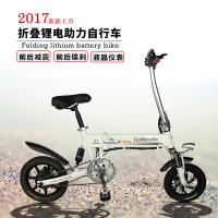 Wholesale Z1 Folding Electric Bike 6061 Aluminum Alloy Material 25 Degree Max Climbing Angel from china suppliers