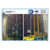 Wholesale AS RS Fully Automated Warehouse System Intelligent Control With Stacker Crane from china suppliers