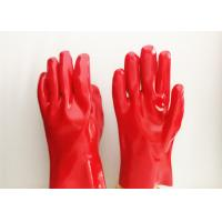Wholesale Long Sleeve PVC Coated Gloves Fully Dipping Silk Screen Logo Printing from china suppliers