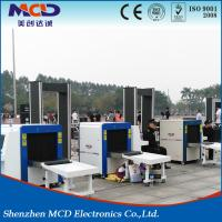 Buy cheap X Ray Machine MCD-6550 with Network Interface Widely for Baggage Inspection from wholesalers