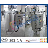 Wholesale 75L 150L 200L 300L Jacketed Stainless Steel Tank , High Efficiency Chocolate Melting Equipment from china suppliers