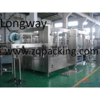 Wholesale Complete filling lines for beverage with gas from china suppliers