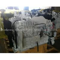 Wholesale Cummins Marine Generator Diesel Engine  6CTA8.3- GM155 from china suppliers