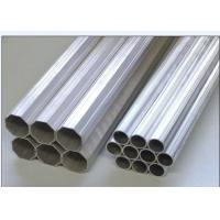 Wholesale Thin Wall Extruded Aluminum Tube Good Corrosion Resistance For Oil Tank Bodies from china suppliers