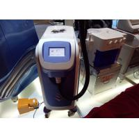 Wholesale Forimi approved PayPal -20℃ - -4℃ 900W Skin Air Cooling Machine For Clinic And Salon from china suppliers