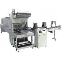 Wholesale Auto Shrink- Wrapping Packing Machine (Model : JMB-250A) from china suppliers
