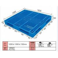 Popular selling cheap plastic pallets from China with top quality