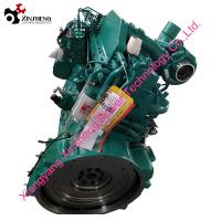 Wholesale 6CTA 8.3-G1 cummins diesel engine or generator set from china suppliers