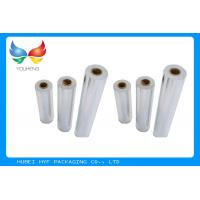 Wet Strength Vacuum Metallized Paper , High Glossiness Silver Holographic Paper