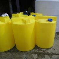 China Rotational Moulding dosing Tank on sale