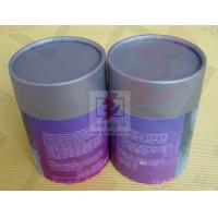 Telescoping Cardboard Tube Boxes Small Diameter Round For Packaging