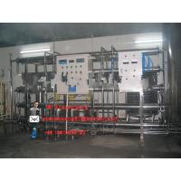 Wholesale water well treatment from china suppliers