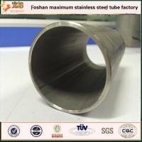 Wholesale Thick wall 4mm ASTM A312 TP316l stainless steel welded pipe from china suppliers